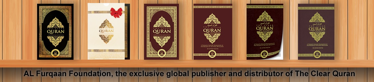 The Clear Quran Editions | The Clear Quran